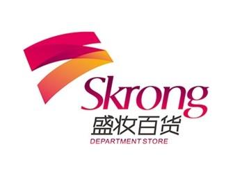 深圳盛妆百货商场标志