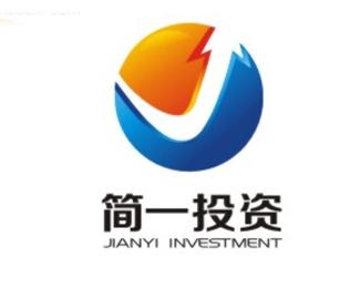 广州市简一投资咨询标志设计欣赏