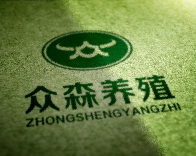 常平镇养殖标志logo设计