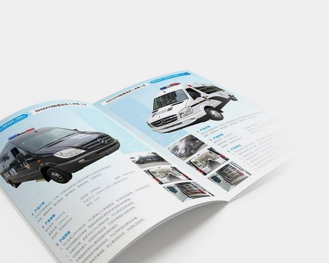 沈阳车辆设备画册设计