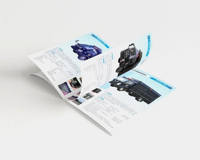 浦东新区车辆设备画册设计