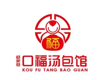 口福汤包馆标志